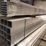 石家庄国标铝材铝管,厂家