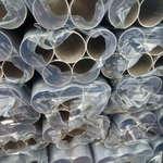 阳泉6系铝合金型材,厂家