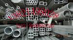 龙游铝管,6063铝管,铝管厂