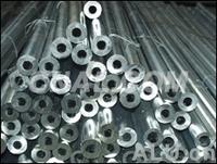 純鋁箔煙臺鋁箔價格