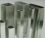 鋁管 開模定做非標鋁管/矩形鋁管