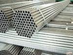 供应 铝管 LY12铝管  合金铝管