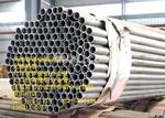 供应铝管 7075铝管 合金铝管