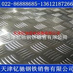 6061/6A02鋁板 合金鋁板