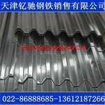 YX35-125-750铝板 合金铝板