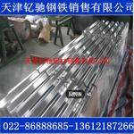 820型鋁合金瓦楞板 耐腐蝕防��
