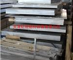 5083铝板 合金防锈铝板