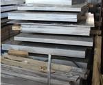 7075铝板 船板 航空铝板