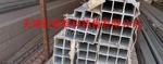 粉末喷涂铝管 铝方管 幕墙铝管