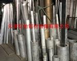 现货6061-T6合金铝管