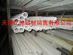 6063合金铝管110*3/5/铝管