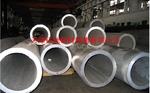 現貨擠壓鋁管 無縫鋁管