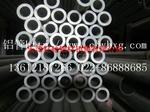 6061铝无缝管
