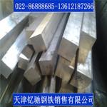 7075鋁棒 6063鋁合金方棒