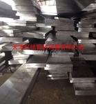 纯铝排 导电铝排