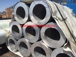 加工硬度高6061铝管 无缝铝管