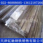 1060导电铝排 导电铝排生产厂家