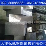 防锈铝板/5083铝合金板