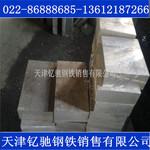 7075超硬铝合金  7075铝合金板