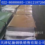 5052扁豆花紋鋁板