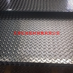 加工扁豆型花纹铝板 防滑铝板