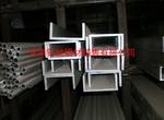 铝型材 6061-t6硬质合金铝型材