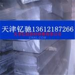 6061超厚合金铝板 可以切割