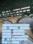 1mm厚保溫鋁卷板銷售價格