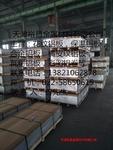 3003铝排现货供应