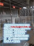 合金铝卷,铝带,合金铝卷价格,铝卷带生产