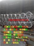 防滑花纹铝板价格·批零兼营