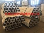 170*15铝管 6063-T6合金铝管