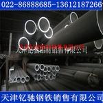非標鋁管 6063精抽鋁管  精密小鋁管