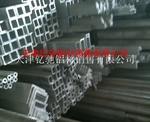 专业销售6061铝方管 铝方通