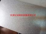 天津钇驰有一批 花纹铝板 处理