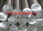 天津釔馳切割鋁棒 切鋁棒