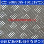 防滑花紋鋁板