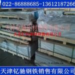 6061超厚鋁板 可以切割零售