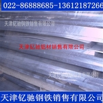 天津超厚铝板、超宽铝板 铝卷材