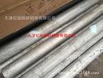 方形鋁棒 西南鋁6061鋁棒