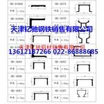 散热器型材 铁路用型材 井架用型材