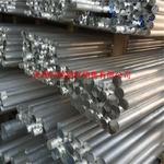 2A12-T4小直徑鋁棒 6061特硬鋁棒