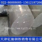 LD31铝棒 6063合金铝棒