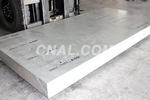 鋁鈦板生產廠家