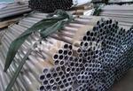 大截面铝管现货/价格