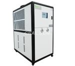 天津安億達電鍍冷水機