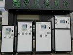 天津工業冷水機冷油機冷風機螺桿機