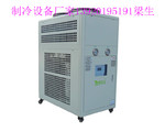 天津冷水機冷凍機機冷油機廠家銷售