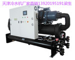 天津冷冻机冷水机冷油机生产厂家销
