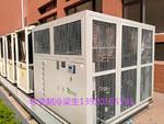 天津冷水機冷凍機冷油機生產廠家